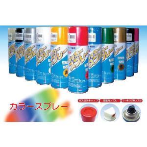 マーキング用カラースプレー 塗装用ノズル付 ミックス(赤・青・黄・白)各12本セット shioken
