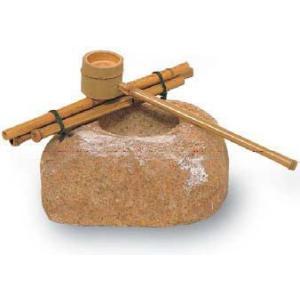 人工石と柄杓のつくばいセット|shioken