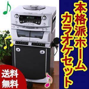 DVD・CD-G対応 本格派ホームカラオケセット|shioken