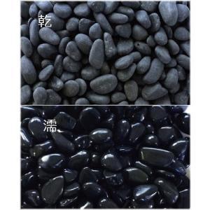 和風砂利 黒玉石 15〜20mm 20kg|shioken
