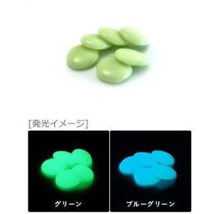 蓄光石 光る石 セレネストーン(小)ライムグリーン 1kg|shioken
