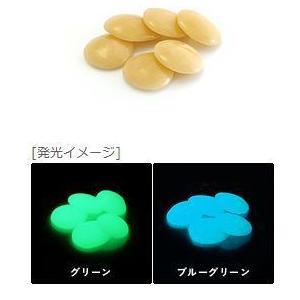 蓄光石 光る石 セレネストーン(小)ライトオレンジ 1kg|shioken