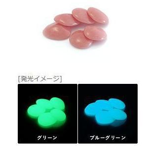 蓄光石 光る石 セレネストーン(小)サーモンピンク 1kg|shioken