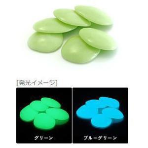 蓄光石 光る石 セレネストーン(大)ライムグリーン 1kg|shioken