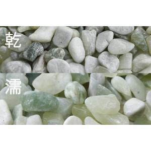 緑玉砂利 20kg|shioken