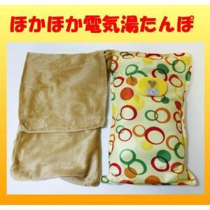 電気湯たんぽ コードレスソフトウォーマー JFK-001|shioken