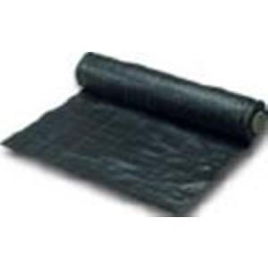 防草シート ブラック 農業用 1×75m shioken