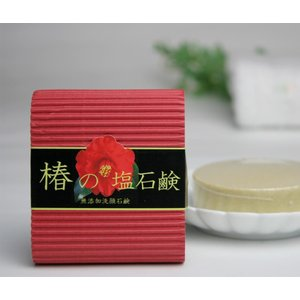 椿の塩石鹸 80g|shiosekken-shop