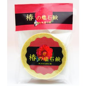 椿の塩石鹸 60g|shiosekken-shop