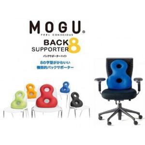 MOGU バックサポーターエイト 背筋を伸ばす8の字クッション  日本製|shiotafuton