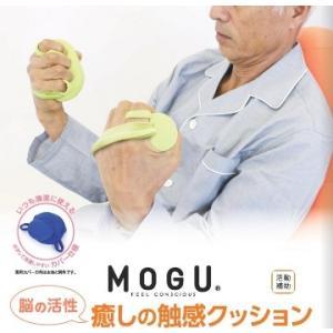 MOGU 脳の活性 癒しの触感クッション カバー付き 日本製|shiotafuton