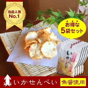 当店人気No.1 水光呼子いかせんべい 魚醤使用 お得な5袋セット(530円/袋)|shioyu-naginoto