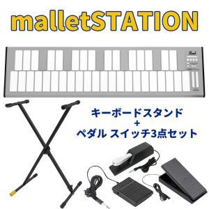 【スタンド+ペダル スイッチ3点セット】パール EM-1 マレットステーション Pearl【送料無料(沖縄県・離島・一部地域は除く)】|shiraimusic