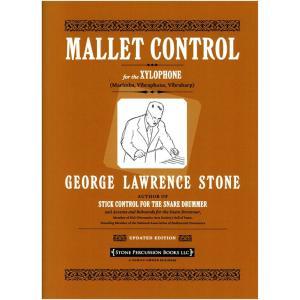 【教則本】マレットコントロール / MALLET CONTROL shiraimusic