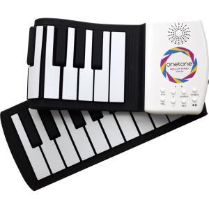 ワントーン OTR-49 49鍵盤ロールアップピアノ onetone|shiraimusic