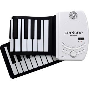 ワントーン OTR-61 61鍵盤ロールアップピアノ onetone|shiraimusic