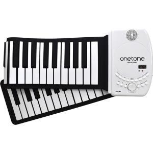 ワントーン OTR-88 88鍵盤ロールアップピアノonetone|shiraimusic