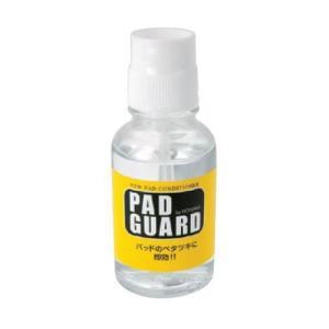 ノナカ パッドガードNONAKA Pad Guard shiraimusic
