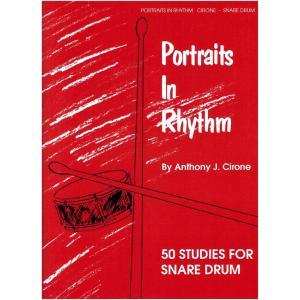 【教則本】ポートレイト・イン・リズム / PORTRAITS IN RHYTHM shiraimusic