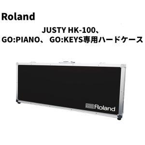 ローランド JUSTY HK-100、 GO:PIANO、 GO:KEYS専用ハードケースRoland TB-HKGO61|shiraimusic