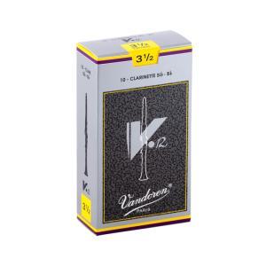 バンドーレン B♭クラリネット用リード V.12 3.5(10枚入)Vandoren【定形外郵便 送料無料】 shiraimusic