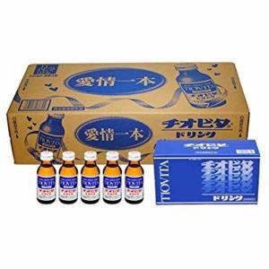 【指定医薬部外品】チオビタ・ドリンク 100mL/1ケース 50本セット/大鵬薬品工業|shiraishiyakuhin