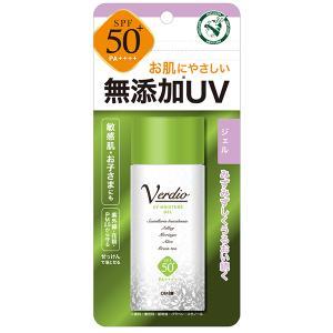 ベルディオ Verdio UV モイスチャージェル/顔・からだ用/80g/近江兄弟社/日焼け止め・UVケア|shiraishiyakuhin