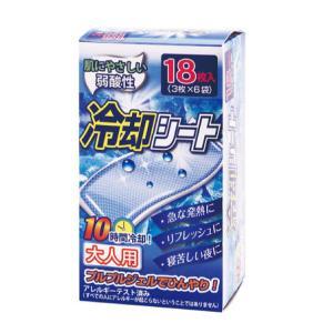【特徴】  ・急な発熱に、「貼る氷のう」としてすぐに使えます。 ・スポーツ後のほてったお肌や手足等の...
