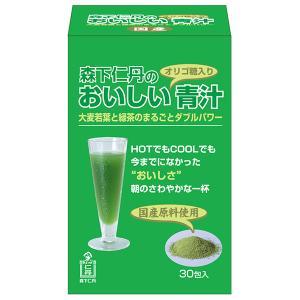 仁丹のおいしい青汁/30包/森下仁丹|shiraishiyakuhin