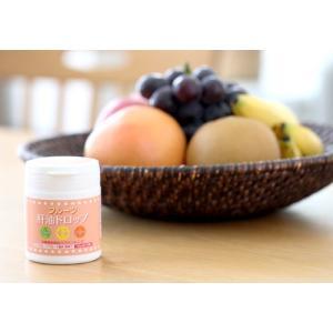 ※フルーツ肝油ドロップ/140粒/白石薬品/栄養機能食品(ビタミンA・C・D)|shiraishiyakuhin