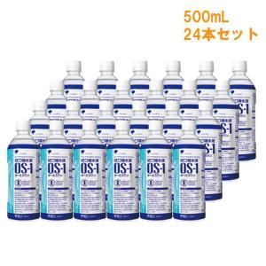 ※経口補水液 OS-1 オーエスワン/500mL×24本/大塚製薬 shiraishiyakuhin