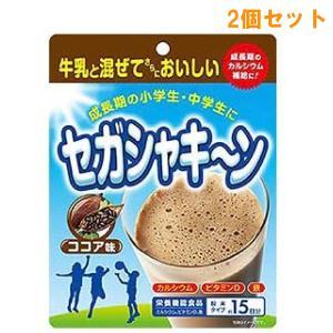 ※セガシャキーン ココア味/粉末タイプ105g(約15日分)/リブ・ラボラトリーズ/栄養機能食品|shiraishiyakuhin
