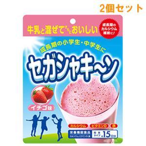 ※セガシャキーン イチゴ味/粉末タイプ105g(約15日分)/リブ・ラボラトリーズ/栄養機能食品|shiraishiyakuhin