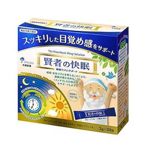 ※【機能性表示食品】賢者の快眠 睡眠リズムサポート/90g(3g×30包)/大塚製薬株式会社|shiraishiyakuhin
