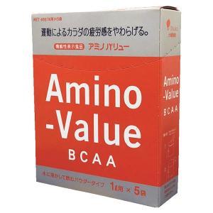 ※amino-Value(アミノバリュー) パウダー8000/48g(1L用)×5袋/大塚製薬/機能性表示食品 shiraishiyakuhin