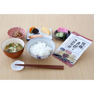 ※熟成香酢と伝統黒酢/60粒/ワイス|shiraishiyakuhin