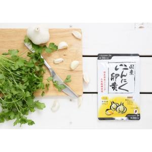 ※国産にんにく卵黄/60粒/ワイス|shiraishiyakuhin