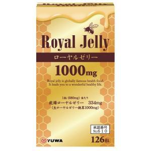 ※ローヤルゼリー1000mg/126粒/ユーワ|shiraishiyakuhin