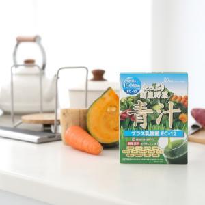 ※たっぷり国産野菜青汁 乳酸菌EC-12/3g×30包/白石薬品|shiraishiyakuhin