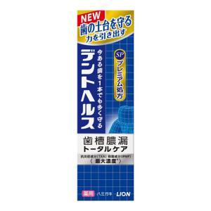 【医薬部外品】デントヘルス薬用ハミガキSP shiraishiyakuhin