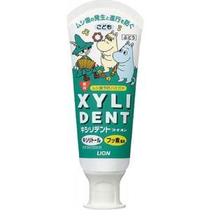 【医薬部外品】キシリデントライオンこども・STタイプ ぶどう味/60g/ライオン shiraishiyakuhin