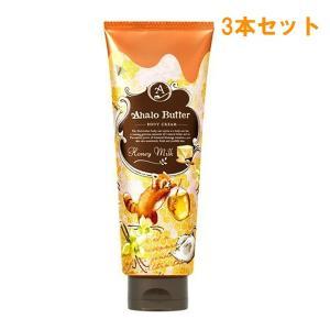生コラーゲン*1 &濃潤バター*2 &13種の植物オイル*3 を配合した肌に溶け込む...