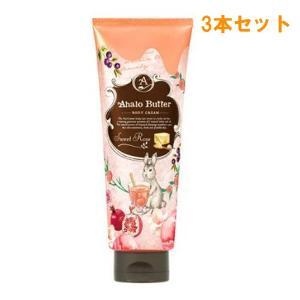 アハロバター ボディクリーム スウィートローズの香り/150g/ステラシード|shiraishiyakuhin