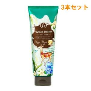アハロバター ボディクリーム クラシックフローラルの香り/150g/ステラシード|shiraishiyakuhin