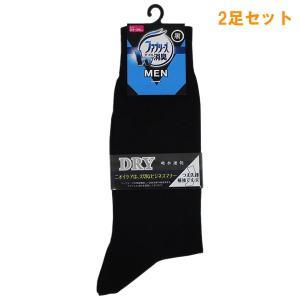 【2足セット】ファブリーズ ビジネス W消臭 靴下/ブラック/24-26cm/ナイガイ|shiraishiyakuhin