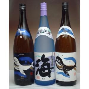 芋焼酎 くじらのボトル黒麹・海・くじらのボトル 1800ml...