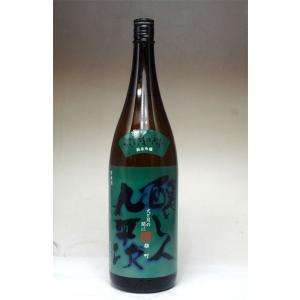 醸し人九平次 純米吟醸 火と月の間に 雄町 1800ml − 萬乗醸造
