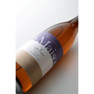 日本酒 醸し人九平次 家呑み企画 La Maison(ラ・メゾン)720ml − 萬乗醸造