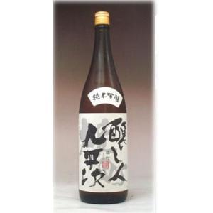 醸し人九平次 純米大吟醸 雄町 1800ml − 萬乗醸造