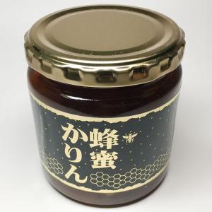 花梨の蜂蜜漬け 蜂蜜かりん 310g 1本|shirakaba